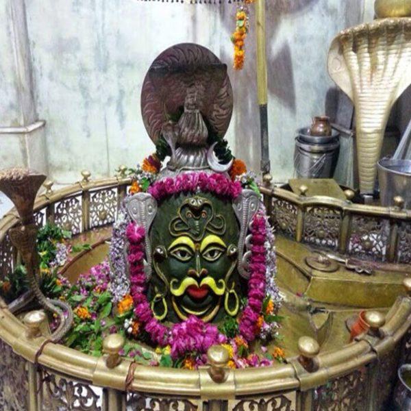 Mahakal Ujjain Darshan Ticket